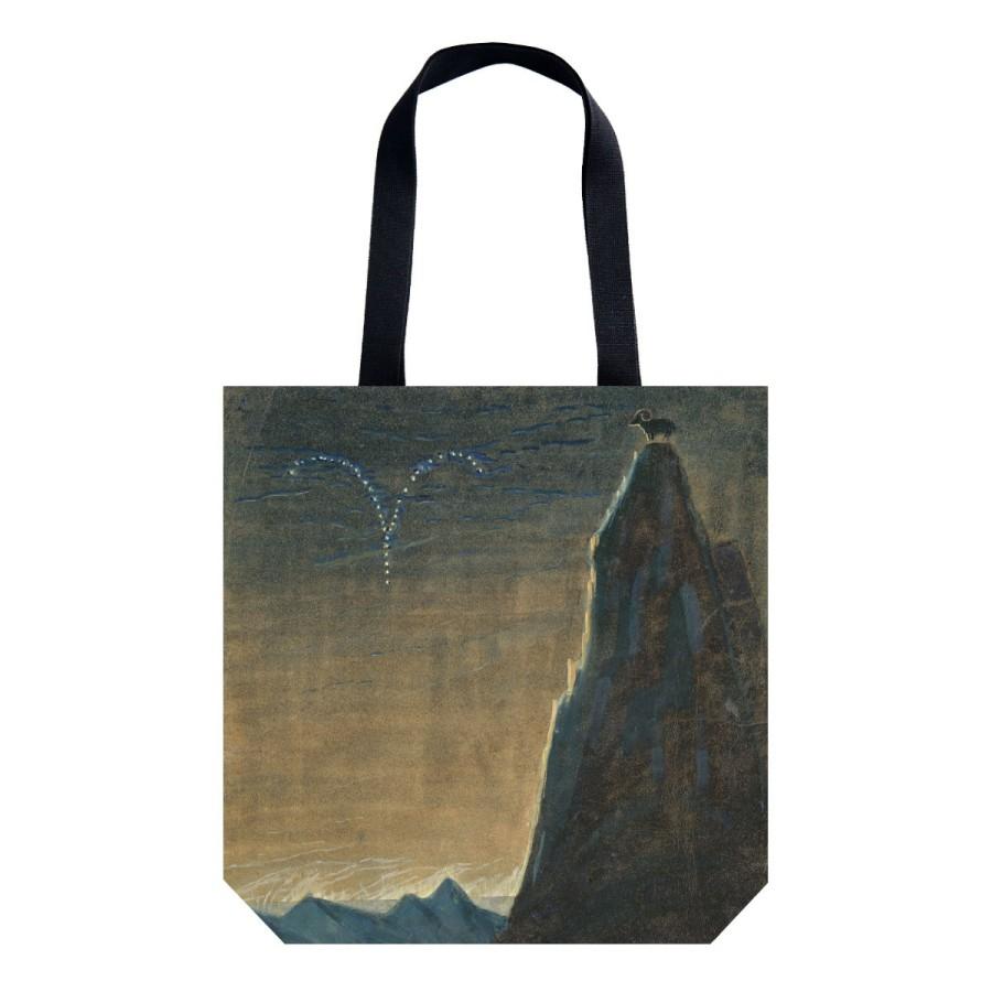 "23. Handbag ""Aries"""